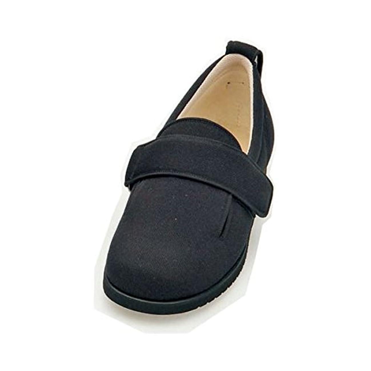 介護靴 施設 院内用 ダブルマジック2 7E(ワイドサイズ) 7006 両足 徳武産業 あゆみシリーズ /6L (28.0~28.5cm) ブラック ファッション 靴 シューズ サポートシューズ 室内用 [並行輸入品]