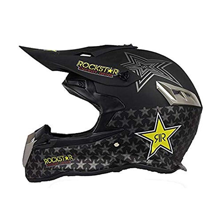 消費者フィードオン愛されし者ロードバイクのモトクロスのヘルメットの土のバイクの黒を離れた二重スポーツ
