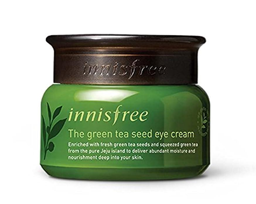 誤掻く音楽イニスフリーグリーンティーシードアイクリーム30ml Innisfree The Green Tea Seed Eye Cream 30ml [海外直送品][並行輸入品]