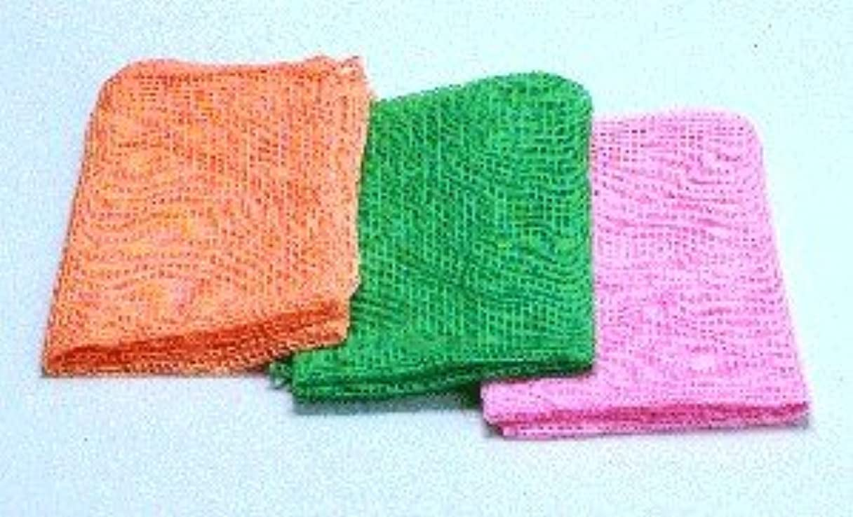 腐食する放棄する賛美歌健康保健浴用タオル3本セット