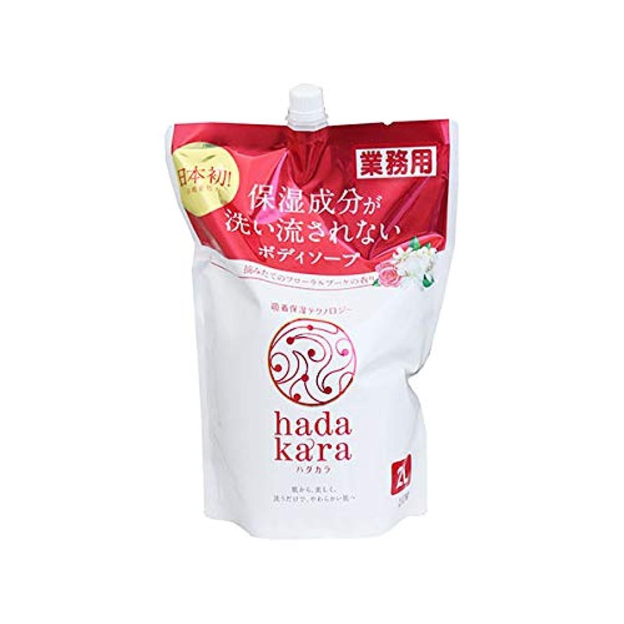 世界しないでくださいドロップ業務用 ボディーソープ ハダカラ hadakara ボディソープ フローラルブーケの香り 2LX6本 ライオン
