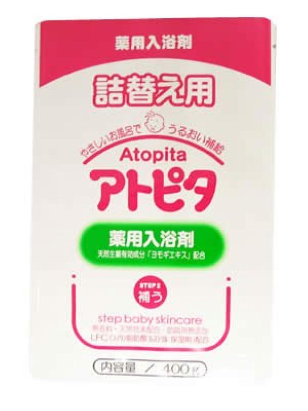 枕ワイプ差し引く新アルエット アトピタ 薬用入浴剤 詰替え 400g ×8個セット