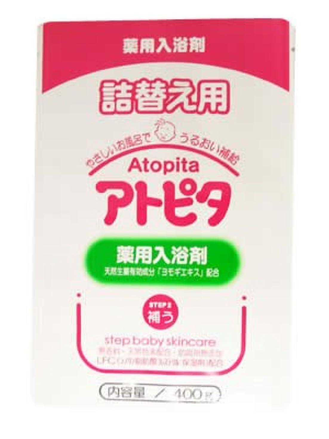 英語の授業があります放送フリル新アルエット アトピタ 薬用入浴剤 詰替え 400g ×3個セット