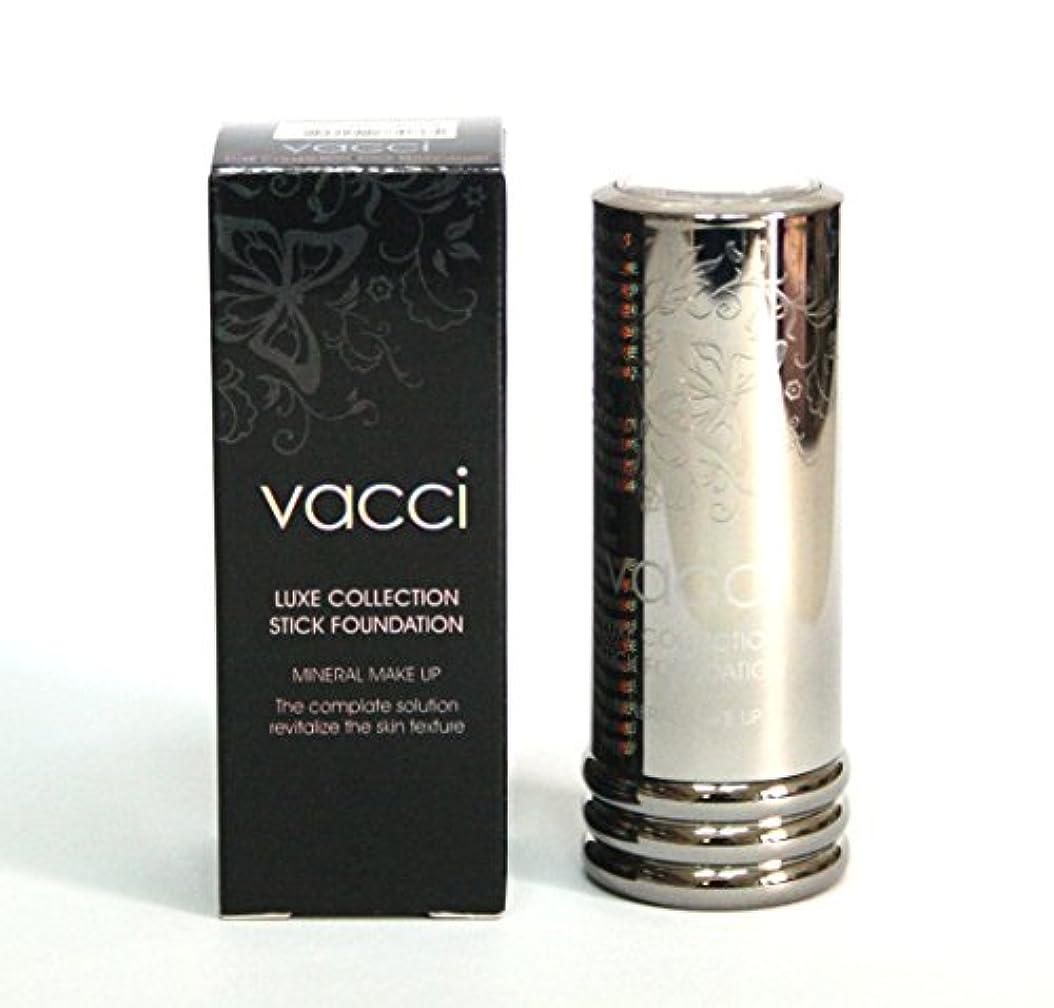 奨励します小さな現象[VACCI] スティックファンデーション13g / LUXE COLLECTION Stick Foundation 13g / に皮脂コントロール / sebum control / #33ダークベージュ / #33...