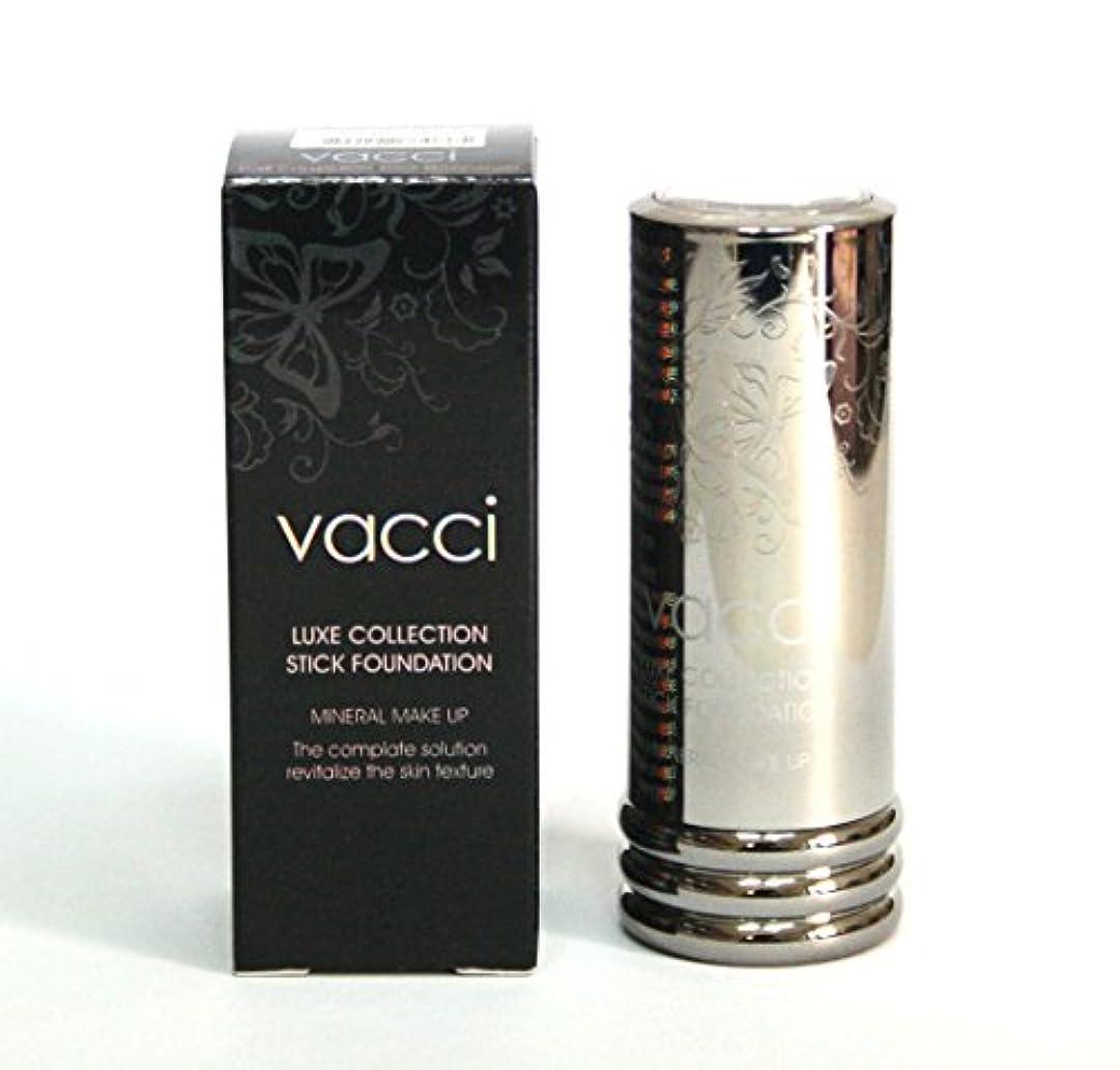 試験デッドヘビー[VACCI] スティックファンデーション13g / LUXE COLLECTION Stick Foundation 13g / に皮脂コントロール / sebum control / #33ダークベージュ / #33 Dark beige/ 韓国化粧品 / Korean Cosmetics [並行輸入品]
