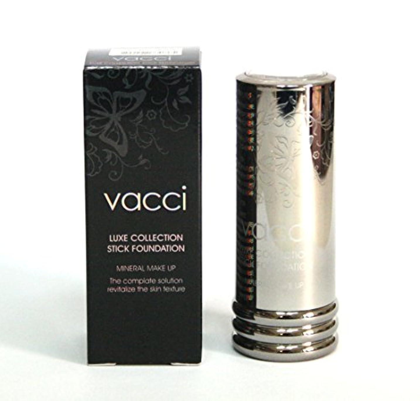 再編成するずんぐりした励起[VACCI] スティックファンデーション13g / LUXE COLLECTION Stick Foundation 13g / に皮脂コントロール / sebum control / #33ダークベージュ / #33...