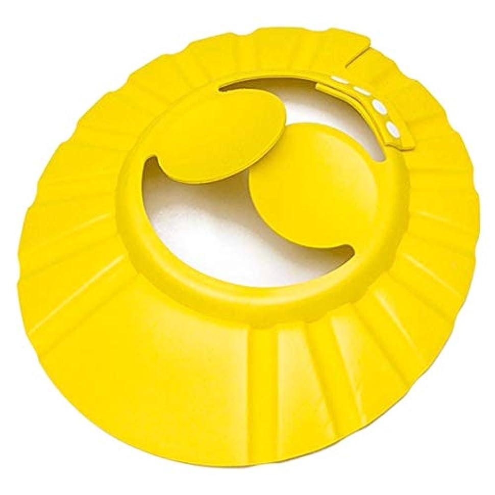 皿項目時折調整可能なベビーシャンプーキャップ安全な入浴保護風呂キャップ子供シャワーキャップ赤ちゃん幼児子供洗浄髪シールド帽子(はい)