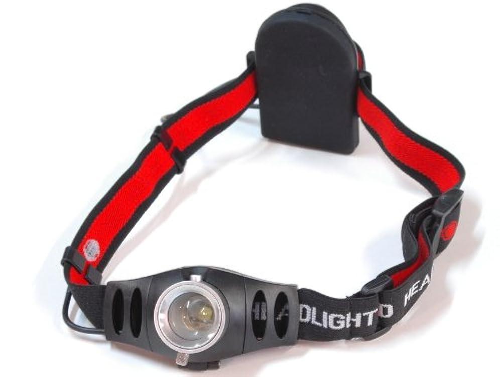 漂流延期する通常【WMD】 CREE Q5 コンパクト軽量 LED ヘッドライト ヘッドランプ 懐中電灯 ズーム機能 無段階調光 防水 単4電池使用