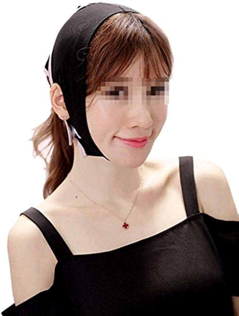 スキャンダラス注釈宣伝美容と実用的なフェイスリフトマスク、スモールVフェイス睡眠包帯マスク、薄いダブルチンリフトファーミングスキン