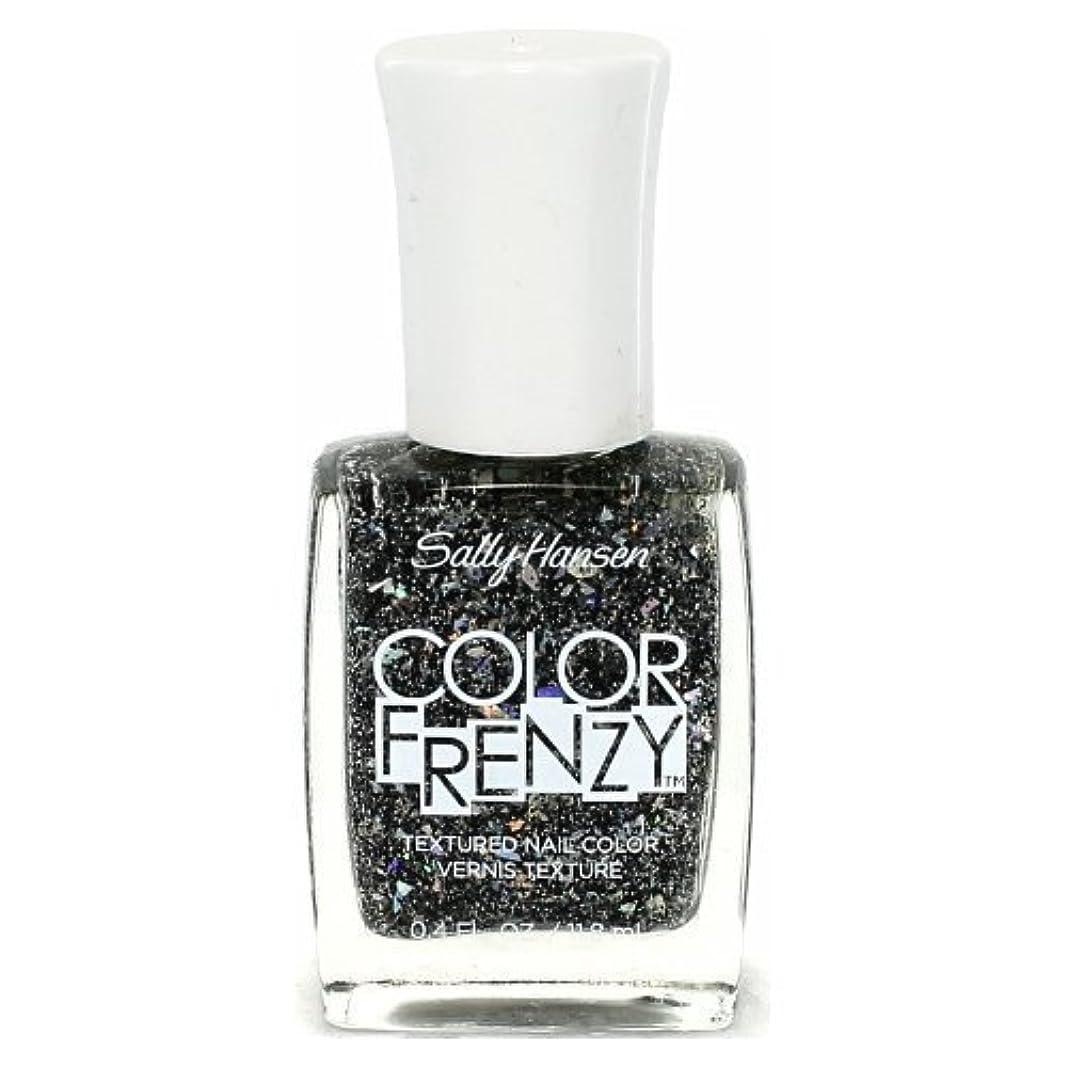 知覚する限り会話SALLY HANSEN Color Frenzy Textured Nail Color - Spark & Pepper (並行輸入品)
