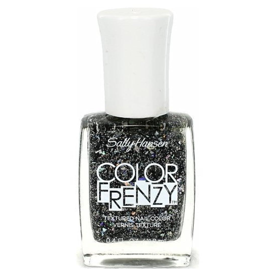 高価なピアノを弾く浮くSALLY HANSEN Color Frenzy Textured Nail Color - Spark & Pepper (並行輸入品)