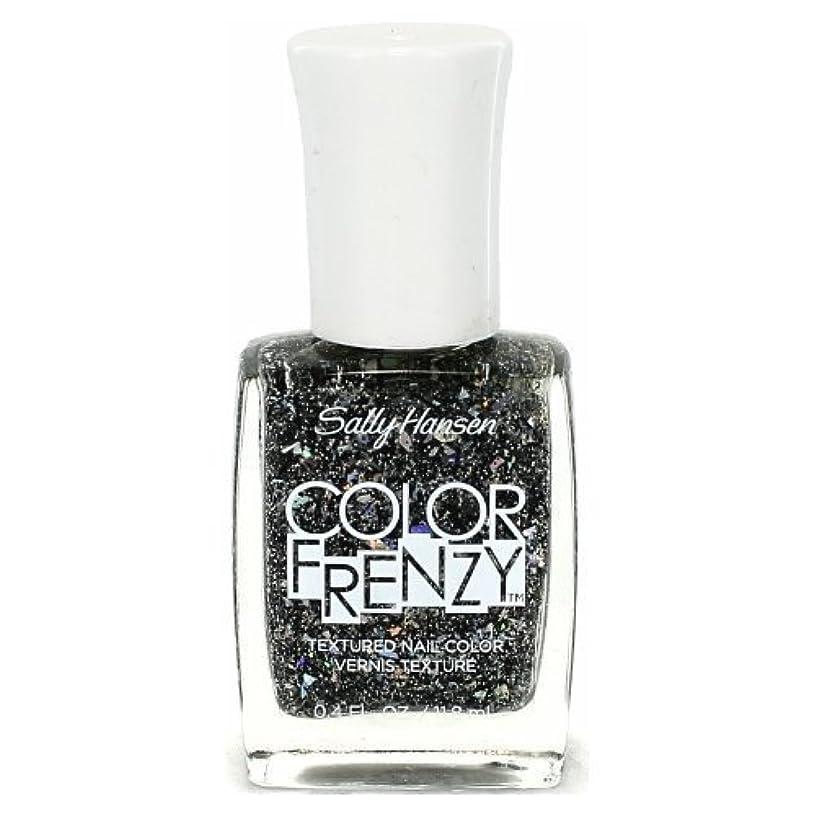 志すインフラみがきますSALLY HANSEN Color Frenzy Textured Nail Color - Spark & Pepper (並行輸入品)