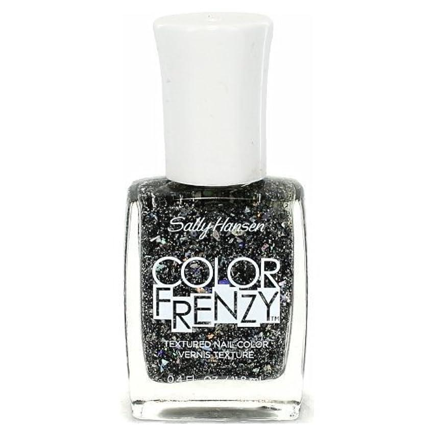 モナリザ疎外する確かめるSALLY HANSEN Color Frenzy Textured Nail Color - Spark & Pepper (並行輸入品)