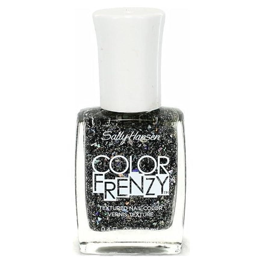 動かすアカデミックセージSALLY HANSEN Color Frenzy Textured Nail Color - Spark & Pepper (並行輸入品)