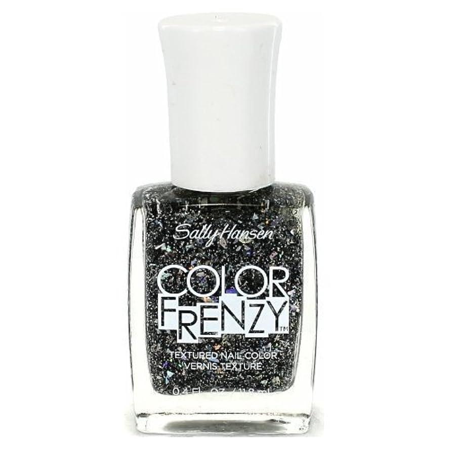 放棄するブロー魅惑的なSALLY HANSEN Color Frenzy Textured Nail Color - Spark & Pepper (並行輸入品)
