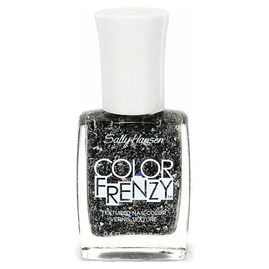 再生可能動力学ナプキンSALLY HANSEN Color Frenzy Textured Nail Color - Spark & Pepper (並行輸入品)