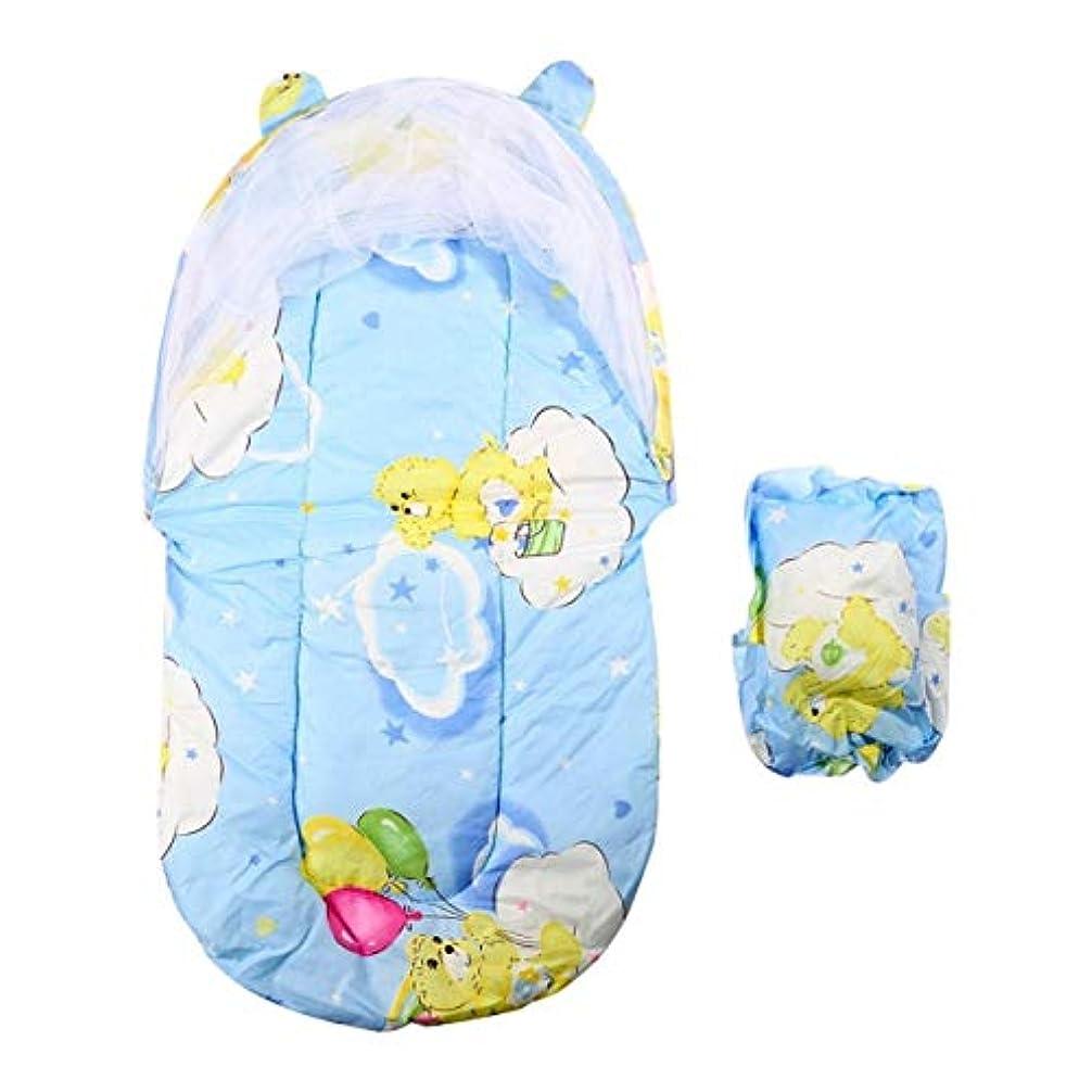 逃げる状態エスニックSaikogoods 折り畳み式の新しい赤ん坊の綿パッド入りマットレス幼児枕ベッド蚊帳テントはキッズベビーベッドアクセサリーハングドームフロアスタンド 青