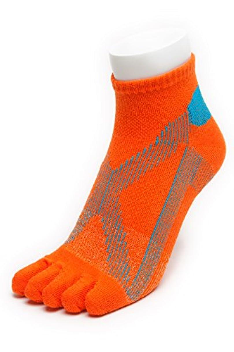 模索マウントバンク刺繍AIRエアーバリエ 5本指ソックス (25~27㎝?オレンジ)テーピング ソックス 歩きやすく疲れにくい靴下 【エコノレッグ】【メンズ 靴下】 (オレンジ)