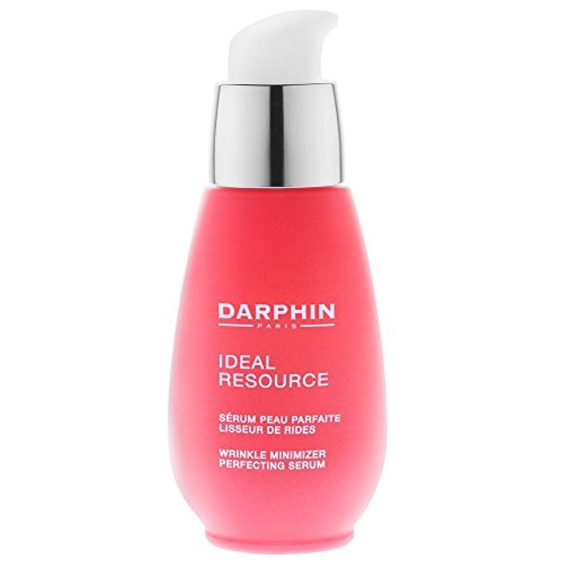アイロニー怒っているリネン血清30ミリリットルを完成ダルファン理想的なリソースしわMinimiser (Darphin) (x2) - Darphin Ideal Resource Wrinkle Minimiser Perfecting Serum 30ml (Pack of 2) [並行輸入品]