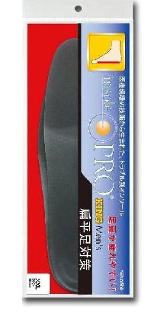 ゆでる肯定的遺伝的インソールプロ メンズキングサイズ 扁平足対策 ■2種類の内「XL(27.5~28.5cm)」を1点のみです