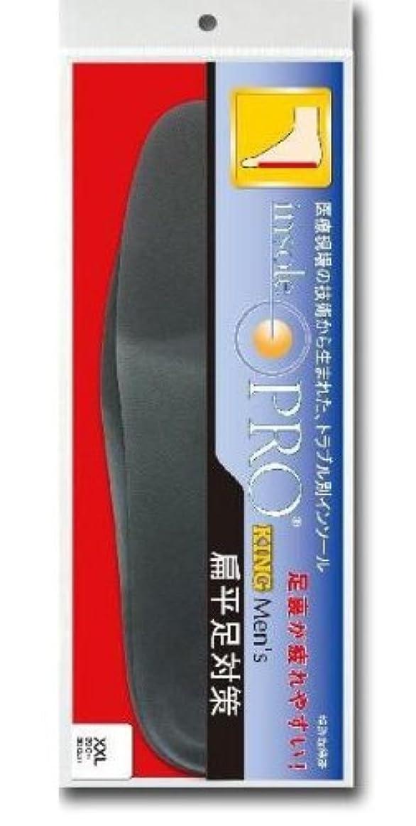 アフリカコカイン陪審インソールプロ メンズキングサイズ 扁平足対策 ■2種類の内「XXL(29~30cm)」を1点のみです