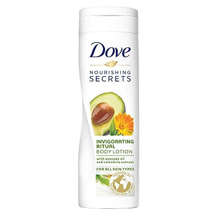 クレデンシャルブラシ植物学者Dove Invigorating Ritual Body Lotion, 400ml (With avocado oil and calendula extract)