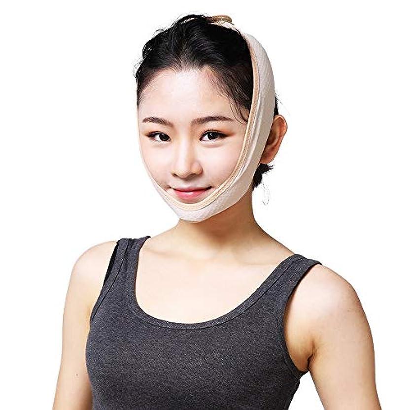 弓デモンストレーション最適小さなV顔の薄い顔のベルト、睡眠薄い顔のマスク、タイトな包帯、ダブル顎のリフター