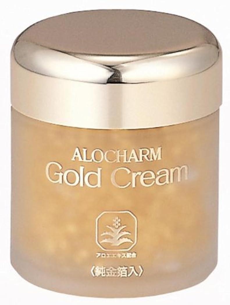 繊毛びっくり損傷アロチャーム 純金箔入り ゴールドクリーム 65g