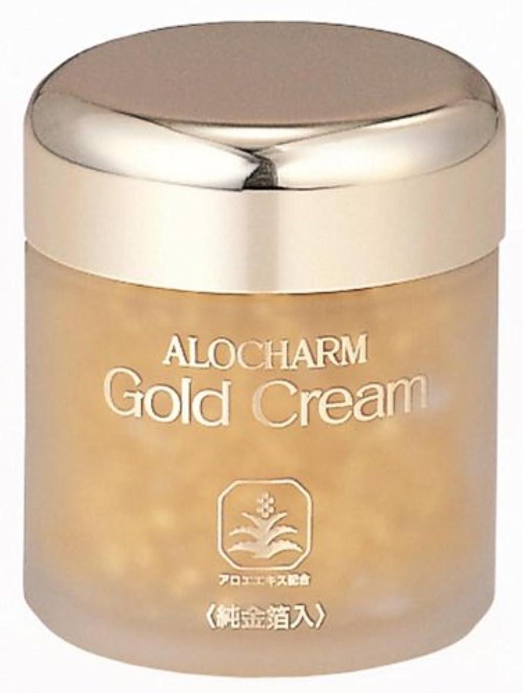 感動するライム超えてアロチャーム 純金箔入り ゴールドクリーム 65g