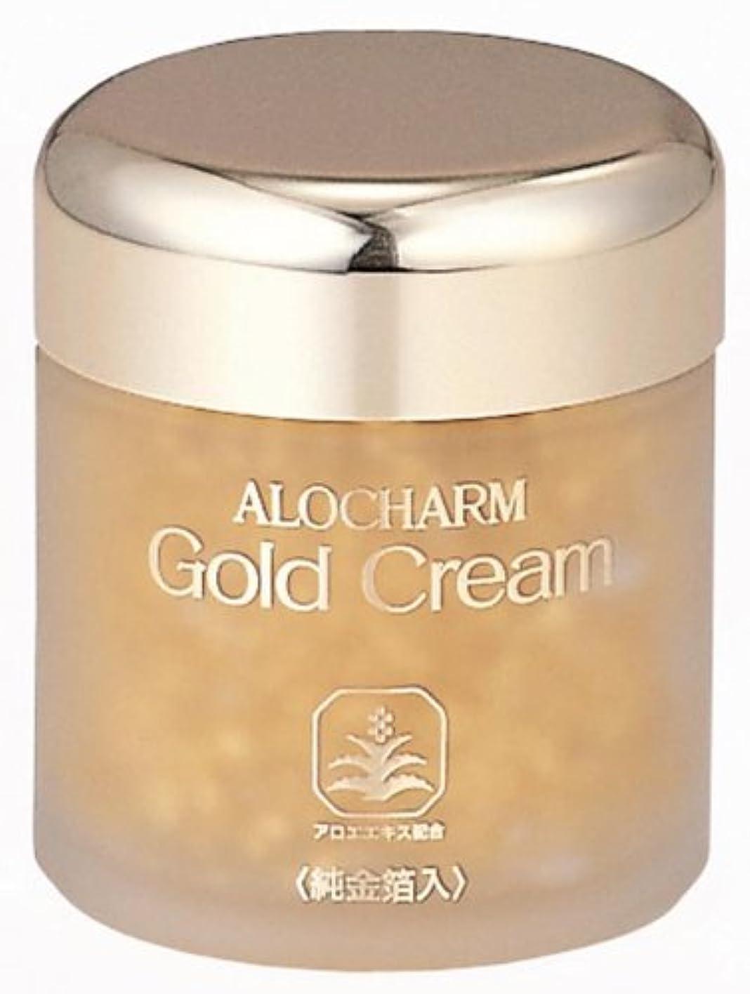 有限邪魔不測の事態アロチャーム 純金箔入り ゴールドクリーム 65g
