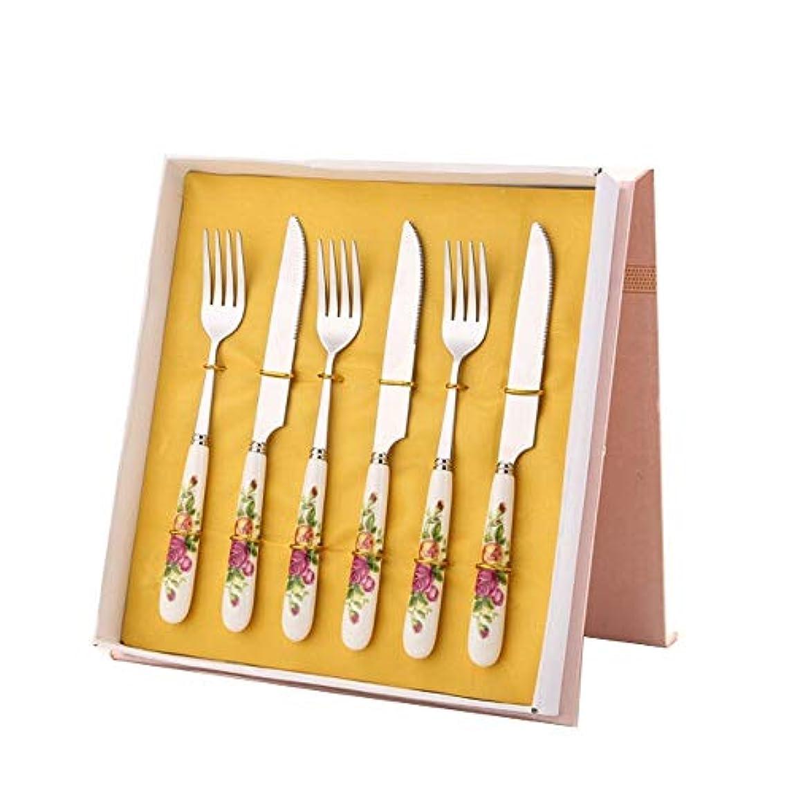 違反絶縁する配管8HAOWENJU 西部カトラリー、西部カトラリーセット、ホームステンレス鋼ステーキカトラリーセット、カトラリースリーピースギフトボックス、高品質、最高の贈り物 高品質 - 最新スタイル (Color : A)