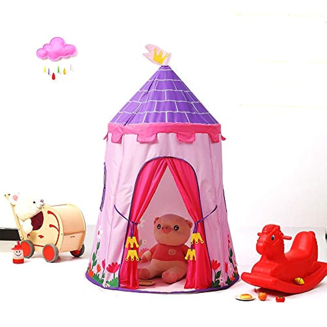死んでいる通信するであること子供たちは* 110 110 * 150センチメートル、男の子か女の子のための最高の贈り物、屋内と屋外のためのおもちゃの家を折りたたみ、テント、子供用テントを再生します