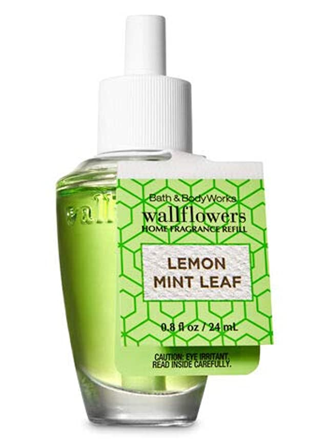 講義年次敬意を表する【Bath&Body Works/バス&ボディワークス】 ルームフレグランス 詰替えリフィル レモンミントリーフ Wallflowers Home Fragrance Refill Lemon Mint Leaf [並行輸入品]