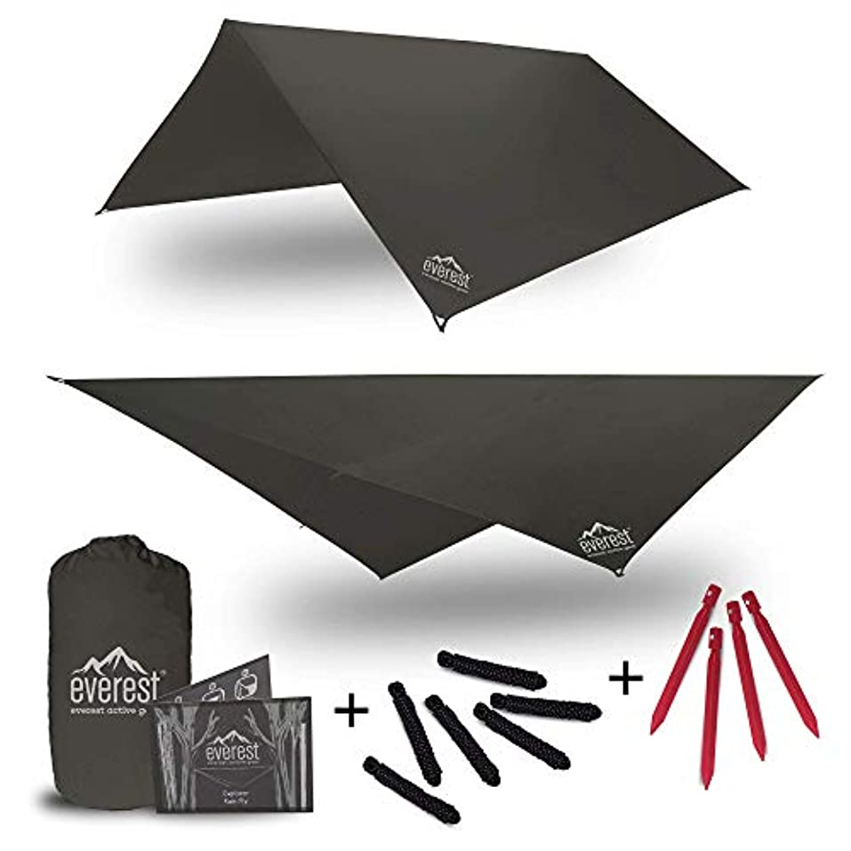 脊椎周波数相対サイズEverest Explorer Hammock Rain Fly | Waterproof Outdoor Hammock Tarp(タープ) | Ripstop Nylon Cover | Perfect for Camping, Hiking, Survival Gear, and More | Stakes and Rope Included | 10' x 10' (Gray) [並行輸入品]