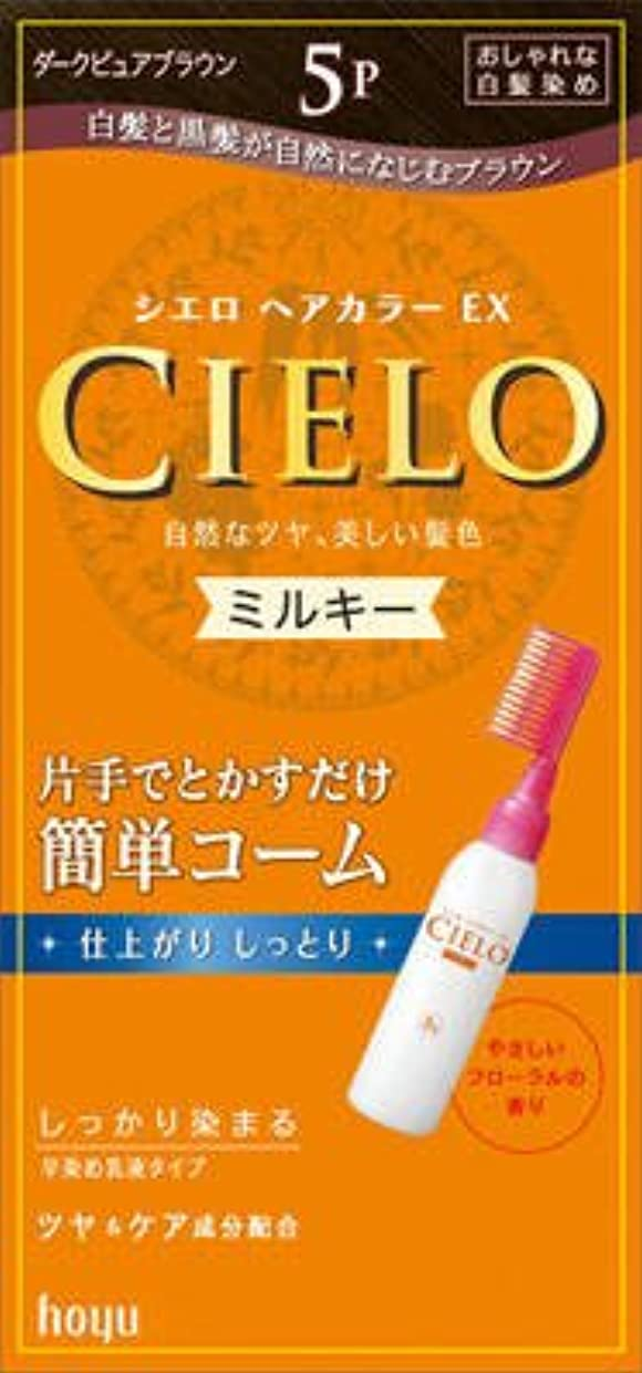 スリップシューズ立派な名前ホーユー シエロ ヘアカラーEX ミルキー 5P (ダークピュアブラウン) やさしいフローラルの香り 医薬部外品×27点セット (4987205284922)