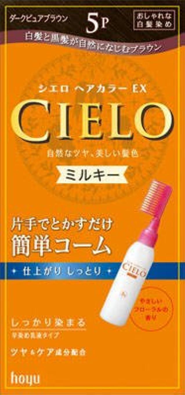 ささやき十オーナーホーユー シエロ ヘアカラーEX ミルキー 5P (ダークピュアブラウン) やさしいフローラルの香り 医薬部外品×27点セット (4987205284922)