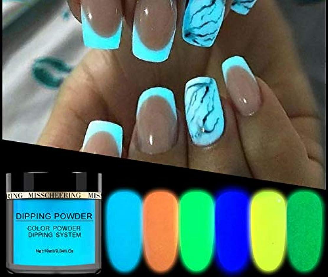 お手入れ一定結晶Tianmey ダーク劇的なマニキュアギフトセットカーニバルハロウィンクリスマスパーティーでルミナスネイルディップパウダーLEDグローイング (Color : Light blue group)