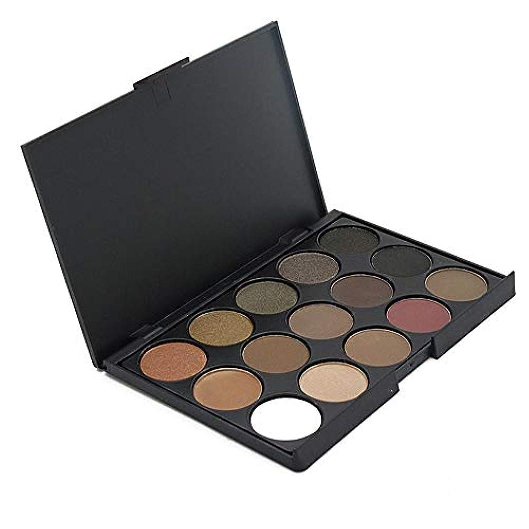 バイパスポーチグレートバリアリーフAkane アイシャドウパレット UCANBE ファッション 魅力的 真珠光沢 高級 マット 美しい アースカラー 素敵 優雅な 自然 綺麗 持ち便利 日常 Eye Shadow (15色)
