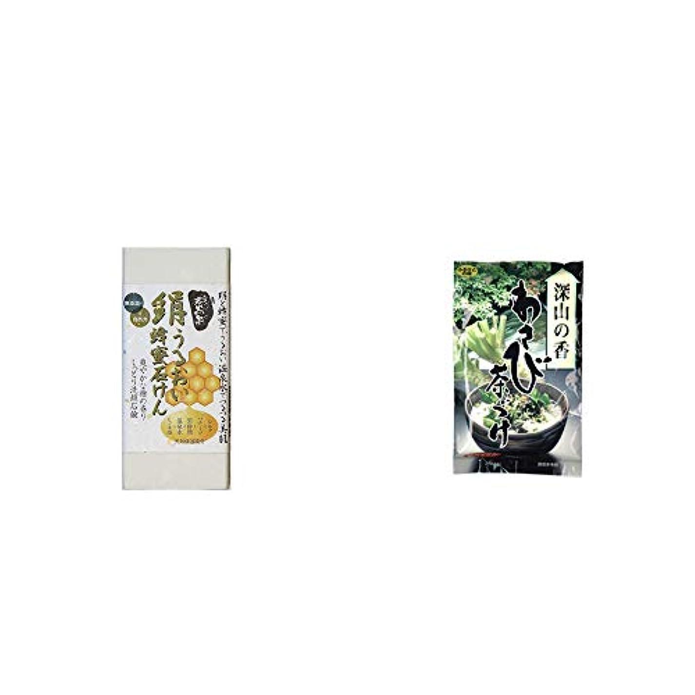夕方振り返る弱点[2点セット] ひのき炭黒泉 絹うるおい蜂蜜石けん(75g×2)?特選茶漬け 深山の香 わさび茶づけ(10袋入)