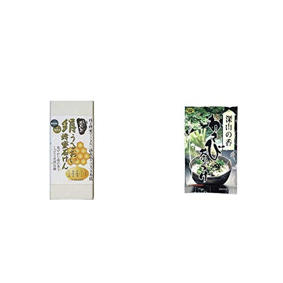 高さプレゼント酔った[2点セット] ひのき炭黒泉 絹うるおい蜂蜜石けん(75g×2)?特選茶漬け 深山の香 わさび茶づけ(10袋入)
