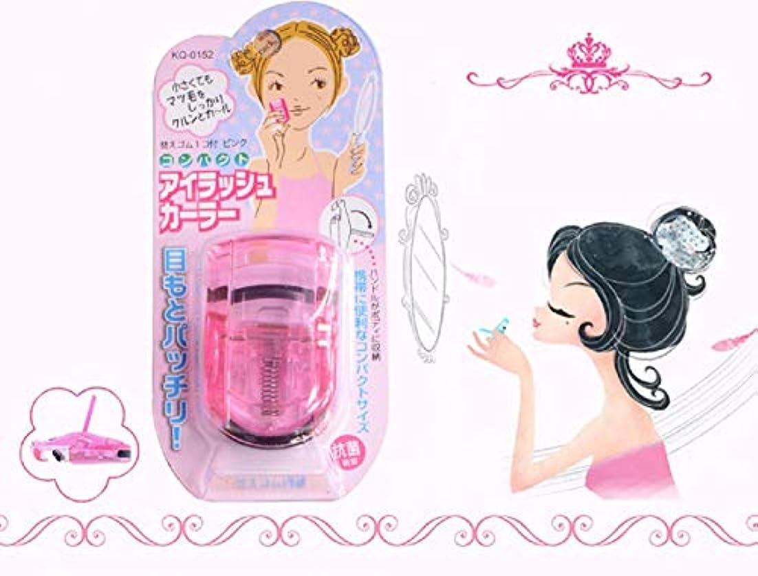 BATEIN  ビューラー ミニ ポータブル アイラッシュカーラー 替えゴム付き まつげカーラー 携帯便利 ナチュラル アイメイクツール かわいい ピンク