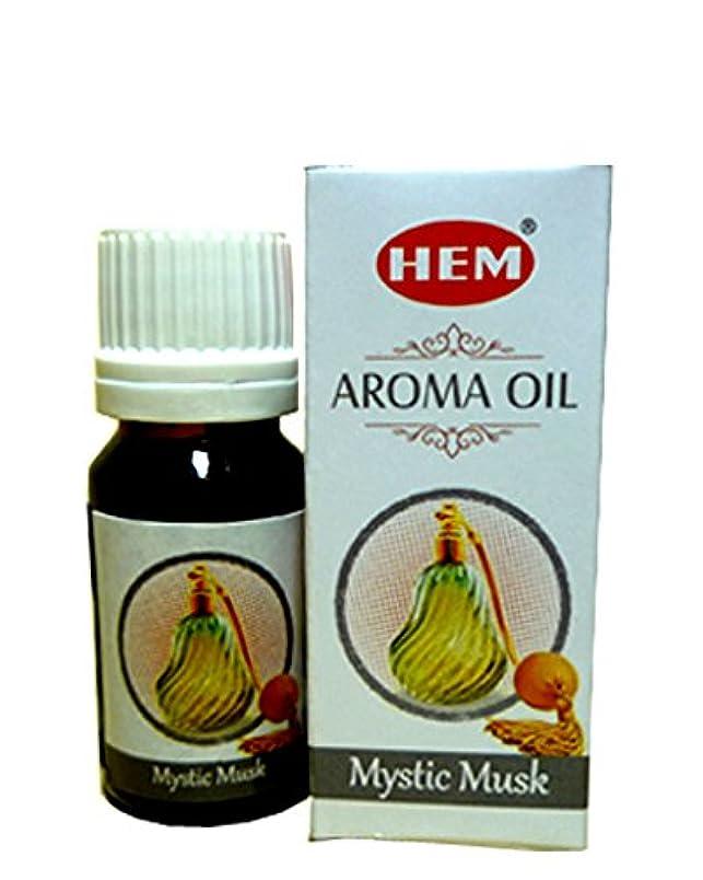 乳白色気性資格情報HEMのアロマオイル HEM AROMA OIL 10ml ミスティック ムスク MYSTIC MUSK
