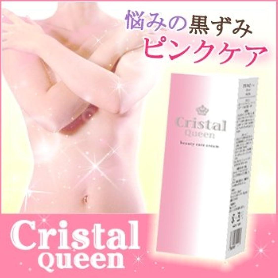 考慮浴通常乳首の黒ずみをピンクケア【クリスタルクィーン】