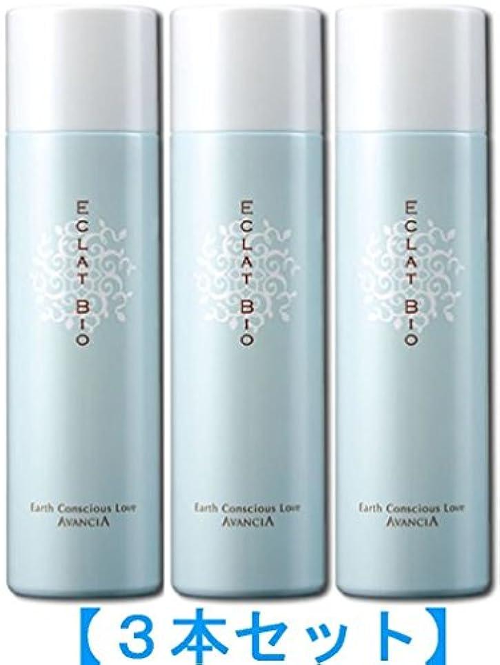 高濃度炭酸ミスト化粧水 エクラビオ ミラクルエレキミストお得用150g×3本セット