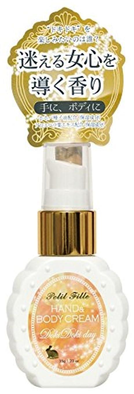 ノルコーポレーション ハンドクリーム プチフィーユ 35g オレンジ ジンジャー シナモン ミックスの香り OZ-PIF-2-2
