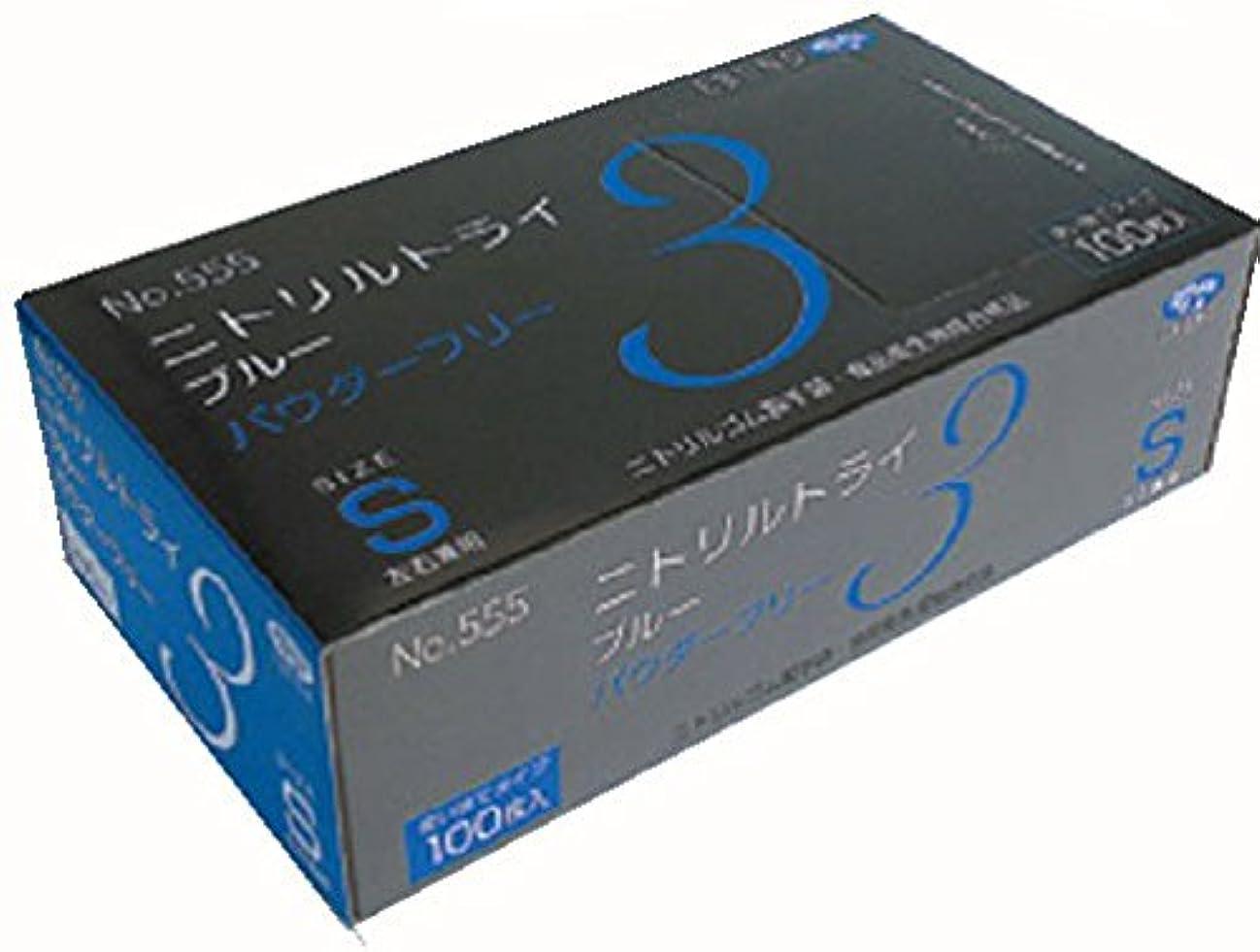 インタフェース利点新しさニトリルトライ3 №554 ホワイト 粉無 Sサイズ 100枚入