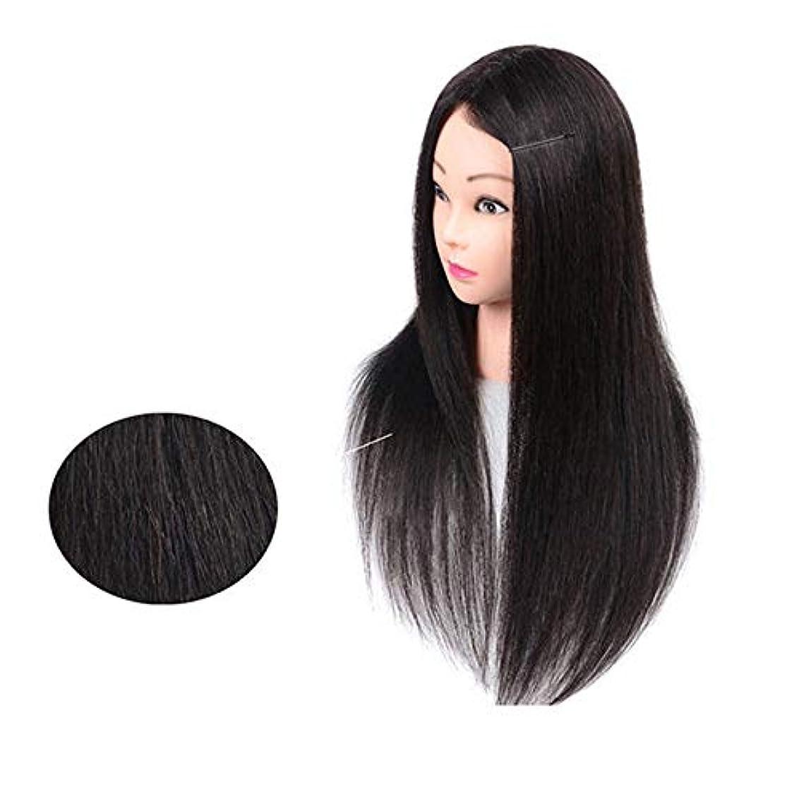 誤教えパスポートウイッグ マネキンヘッド クランプ実践サロンでは80%の人間の髪マネキン頭部イエローナチュラルカラー 練習用 (色 : ブラック, サイズ : 60cm(hair length))