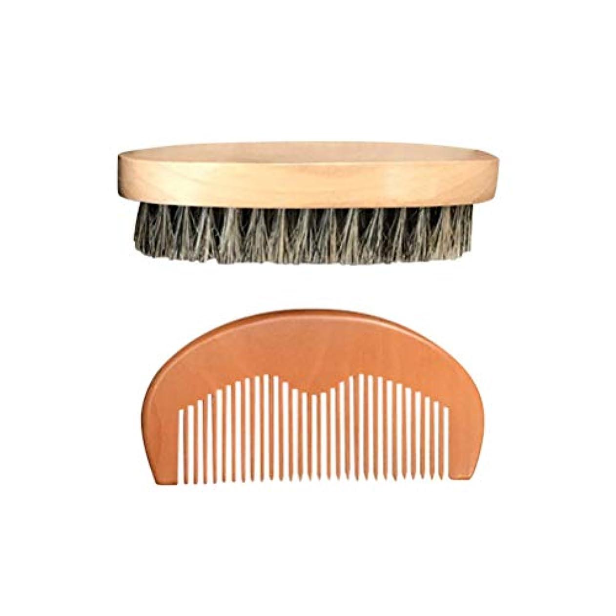鋼振る瞑想するSUPVOX 2本の木製のひげの櫛およびブラシのキットの口ひげの櫛のひげのグルーミングブラシ