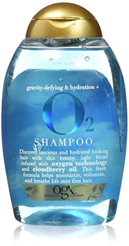 認可ほこりっぽい証明する2本セット Ogx O2 Shampoo 13 oz [並行輸入品]