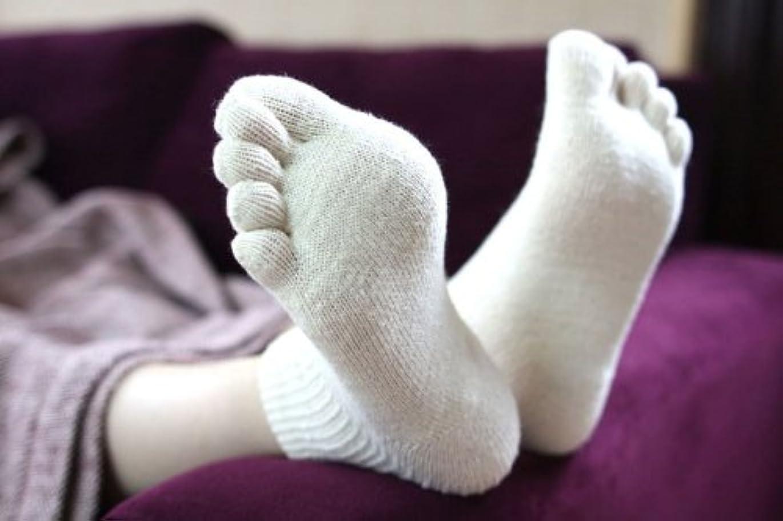 免除する酸度十分な手つむぎオーガニックコットンあしごろも 五本指(男性用)生成